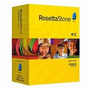 Rosetta Stone Chinese (Mandarin) Level 1, 2, 3 Set Product Key